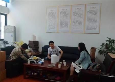 河南穷小伙网上卖农特产 创业当董事长月入20万