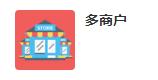 郑州小一科技微信公众号开发多商户商城公众平台功能介绍